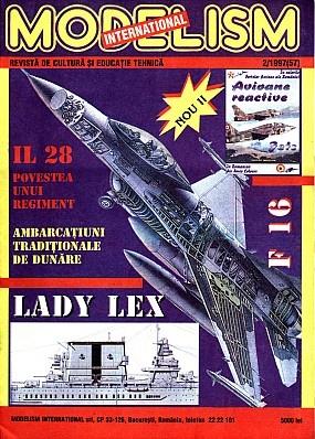 Журнал Modelism 1997 No 2