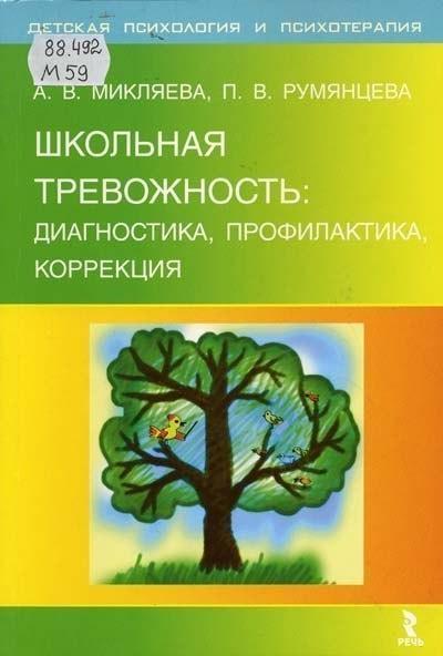 Книга ПОЛЕЗНАЯ ЛИТЕРАТУРА