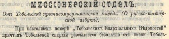 1906-tev-18-azbuk-1.jpg