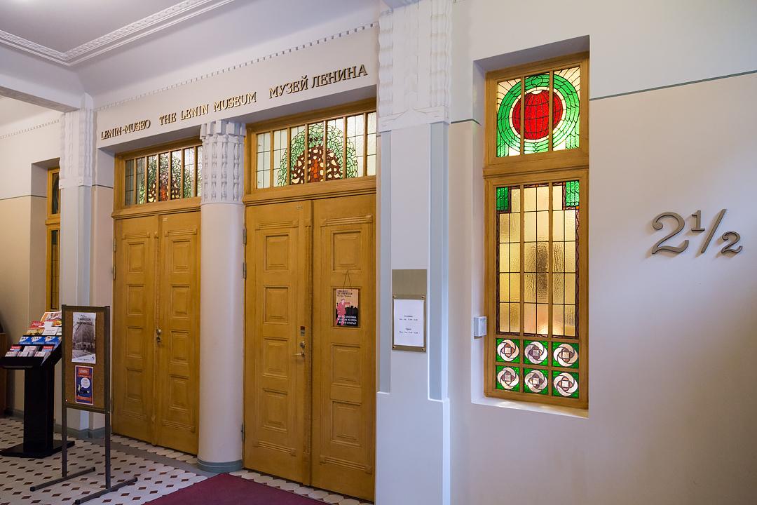 Музей Ленина в Тампере