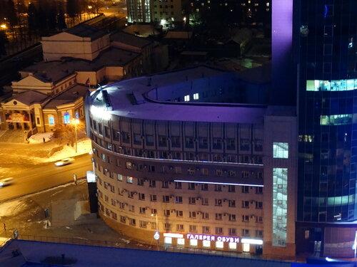 Вечерний Челябинск