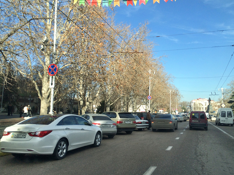 Парковка на Нахимова, Севастополь