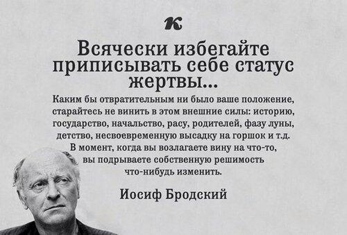 Текста для поздравительного адреса ФСБ МВД СВР ГРУ