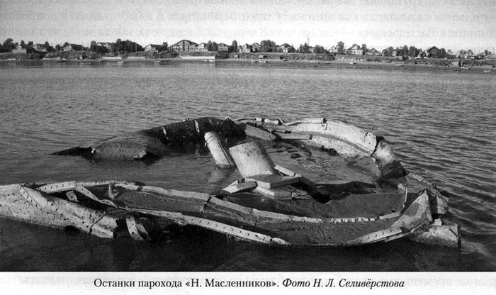 Долгощелье. Затонувший пароход 700.jpg