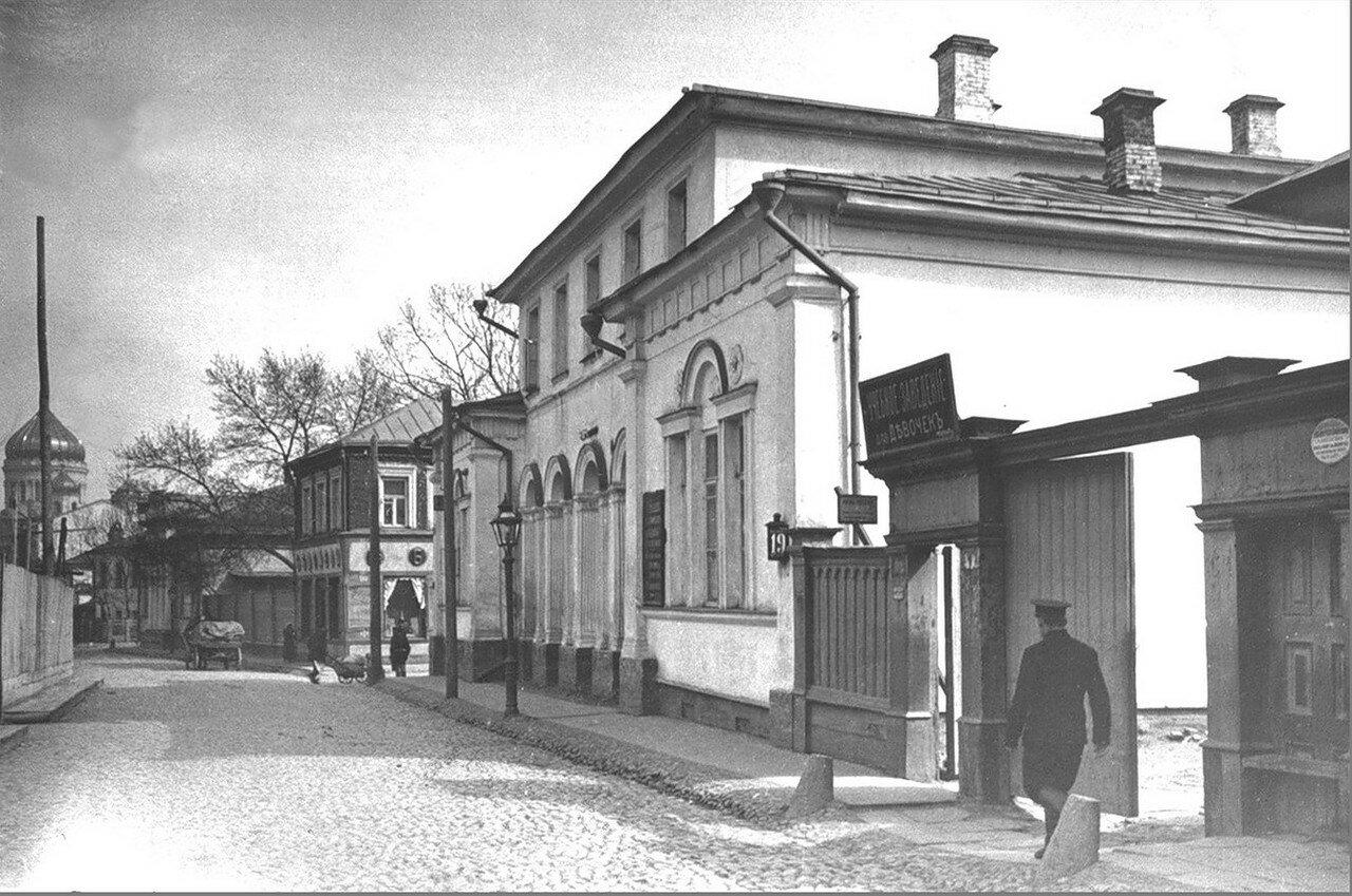 480. Гагаринский переулок