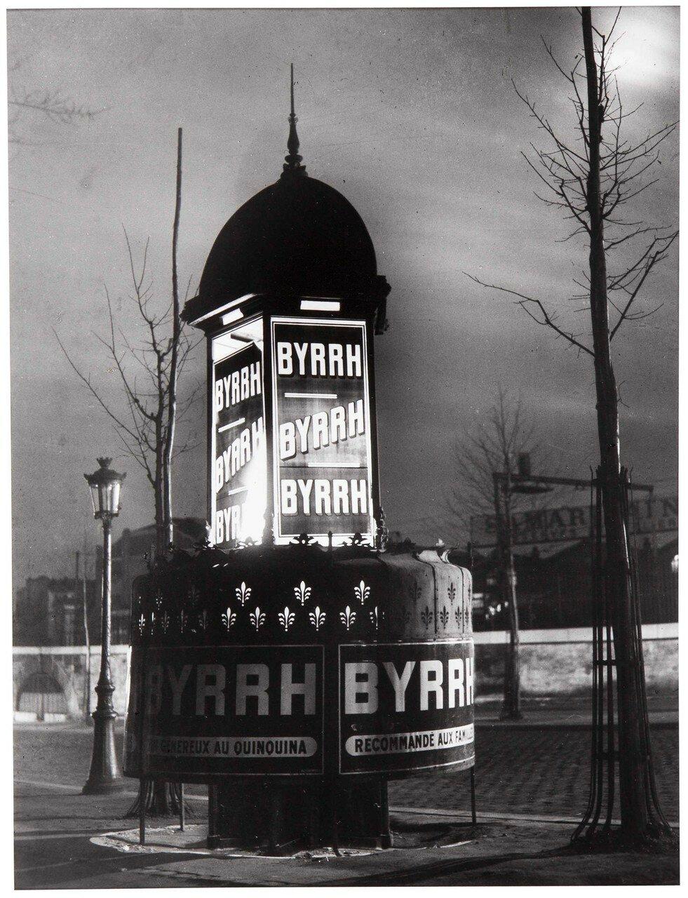 1932. Общественный туалет на бульваре Огюста Бланки