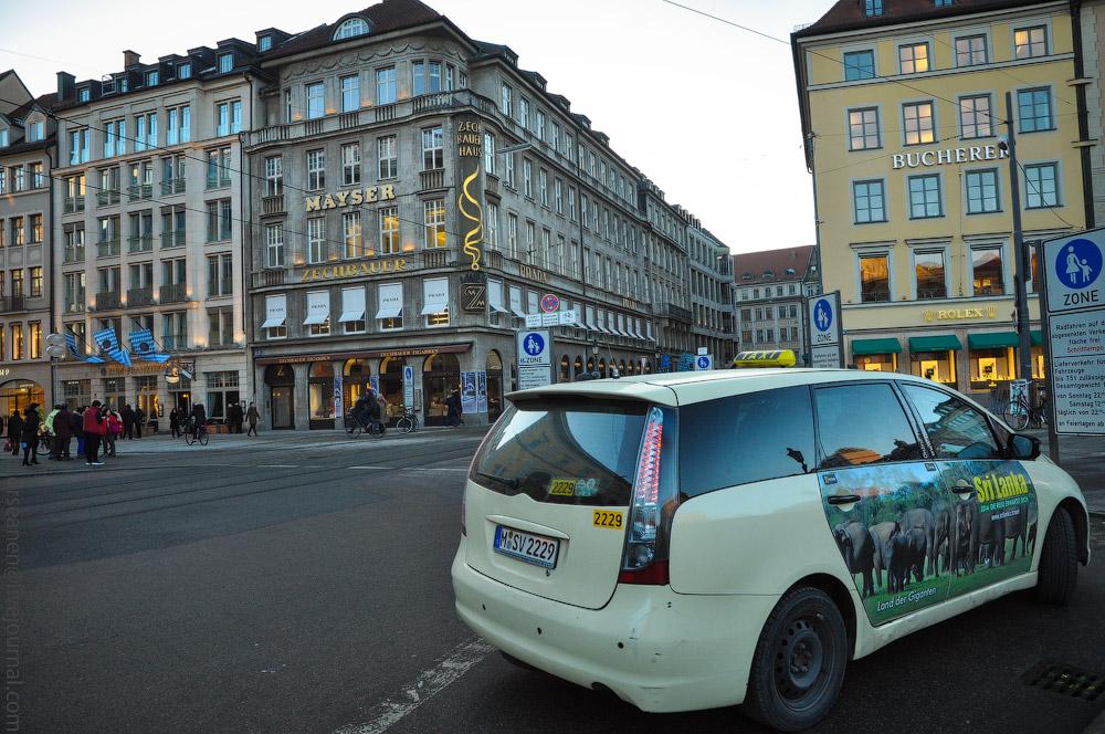 München-Feb-2015-(60).jpg