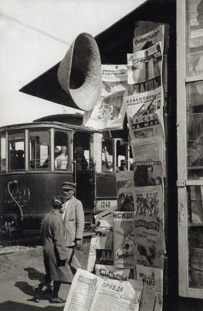 Newsstand with a radio speaker in Moscow, photo by Alexander Rodchenko, 1929.jpg