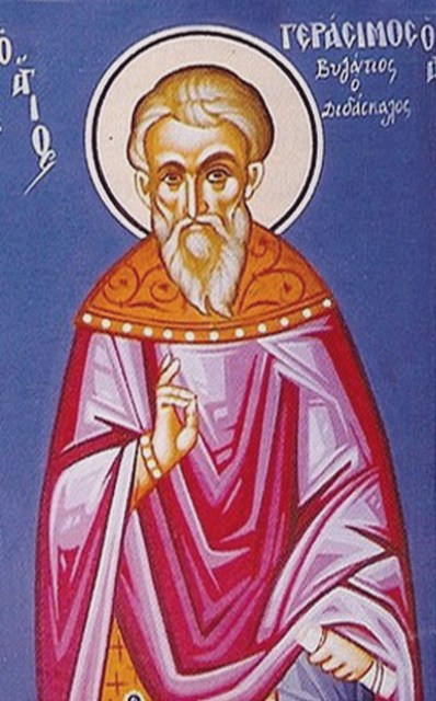 Святой Преподобный Герасим Византийский.