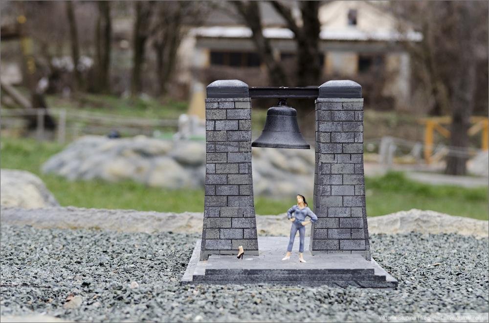 Туманный колокол в Севастополе. Бахчисарай, парк миниатюр.