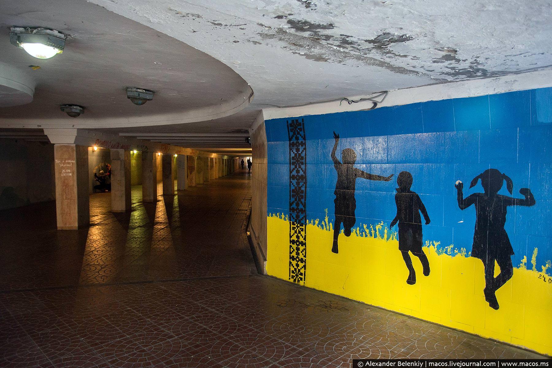Украинский патриотизм: любовь и ненависть на улицах Киева