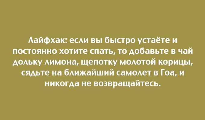 0_180456_fbf3dd_orig.jpg