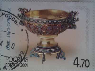 2004 серебро аза 4.70