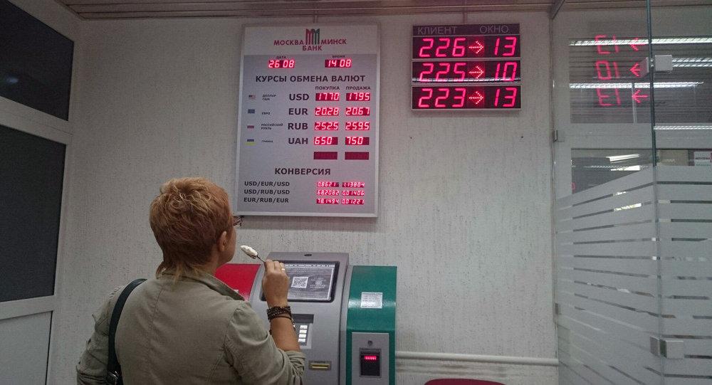 Обмен Сбербанк RUB на- sberbitspbru