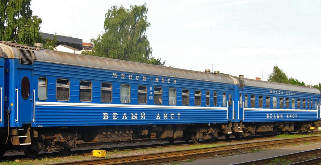 Поезд безопасности сценарий