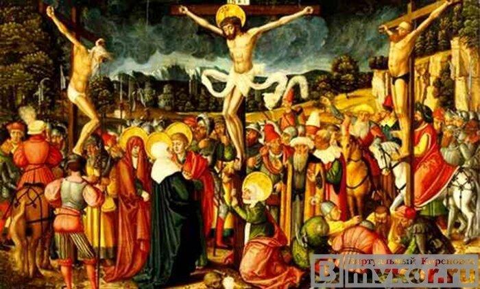 Распятие на кресте фото