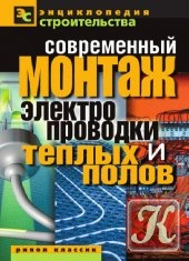 Книга Книга Валентина Назарова - 6 книг