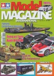 Журнал Tamiya Model Magazine International №111
