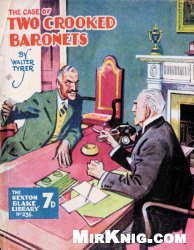 Sexton Blake Library (March, 1951)