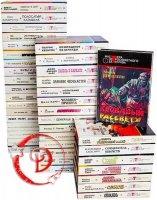Книга Сборник книг :  Мастера остросюжетного детектива  (420 томов) fb2  195,88Мб