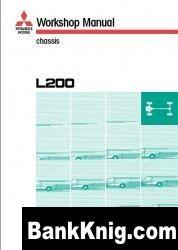 Книга Mitsubishi Motors Workshop Manual chassis L200. pdf 52Мб