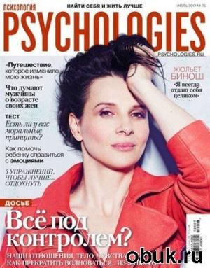 Книга Psychologies №75 (июль 2012)