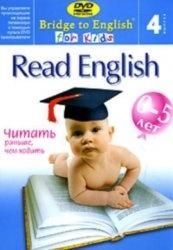 Книга Bridge to English for Kids 4. Read English - читать раньше, чем ходить