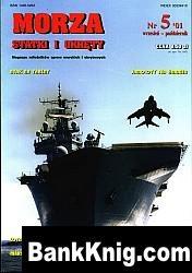 Журнал Morze Statki i Okrety 2001 No 5