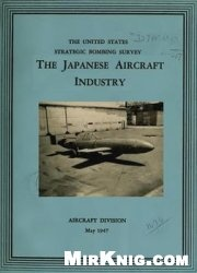 Книга The Japanese Aircraft Industry