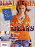 Журнал Журнал Mani di fata №4 2005