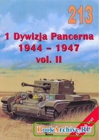 1 Dywizja Pancerna 1944 - 1947 Vol. II / 1th Armored Division 1944-47 vol. II (Militaria 213)