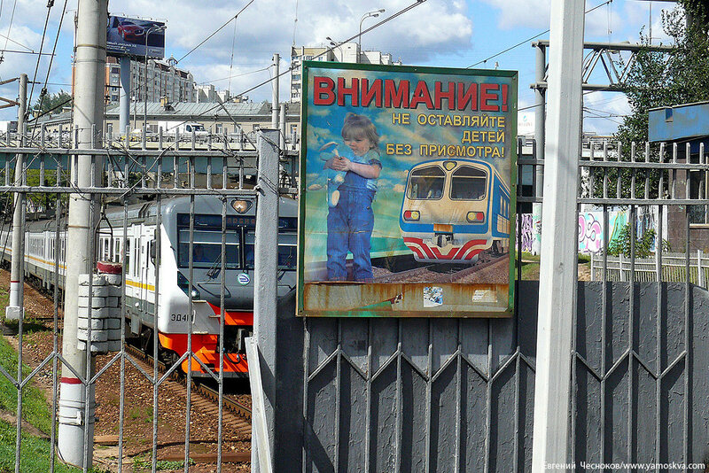 12. платформа Беговая. 14.08.15.04..jpg