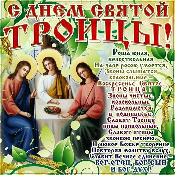 https://img-fotki.yandex.ru/get/15528/42499091.ac/0_d3581_733fc92b_XL.jpg
