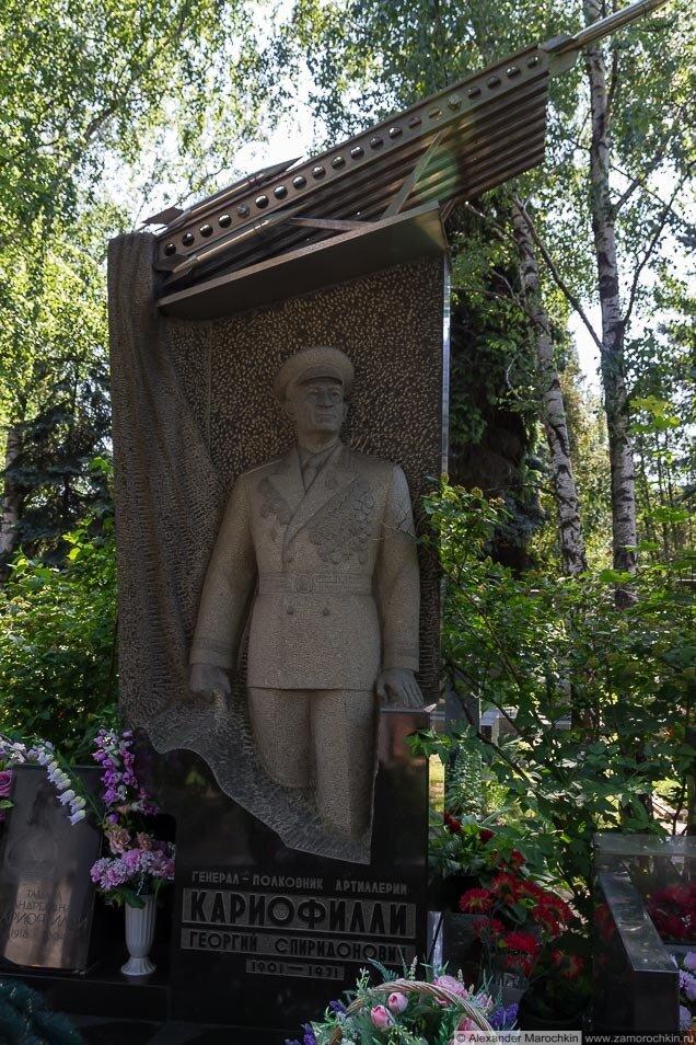 Надгробный памятник Кариофилли Георгию Спиридоновичу на Новодевичьем кладбище