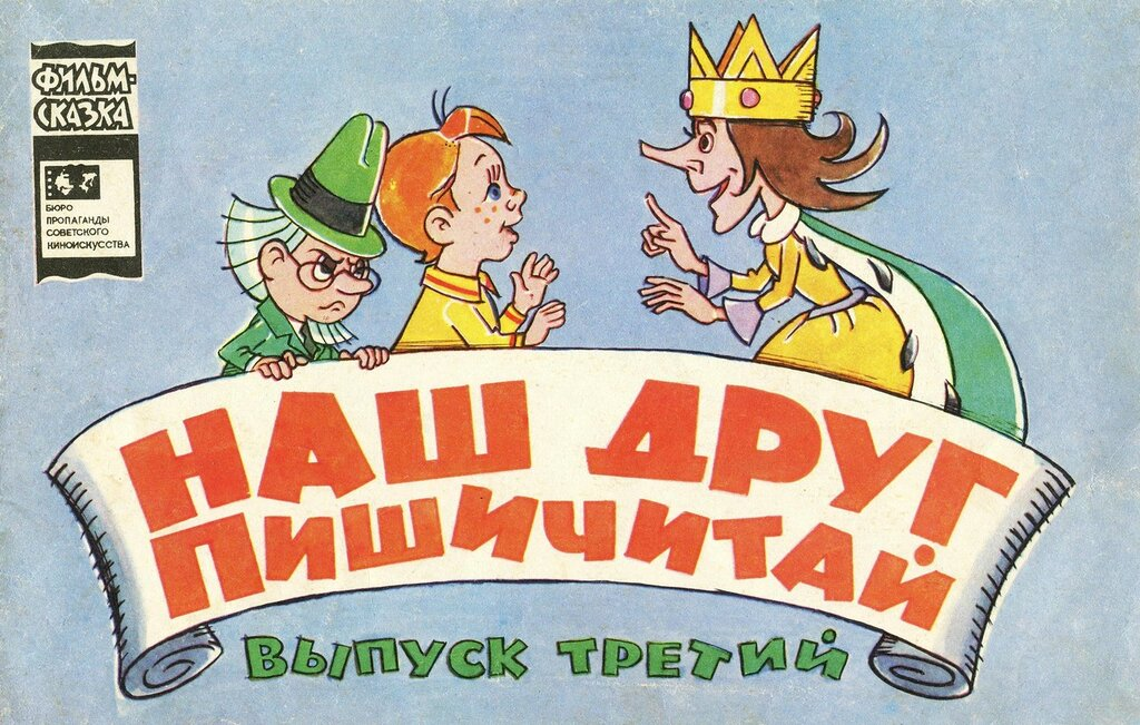 В украинской начальной школе обучение осуществляется на 8 языках, - Минобразования - Цензор.НЕТ 1938