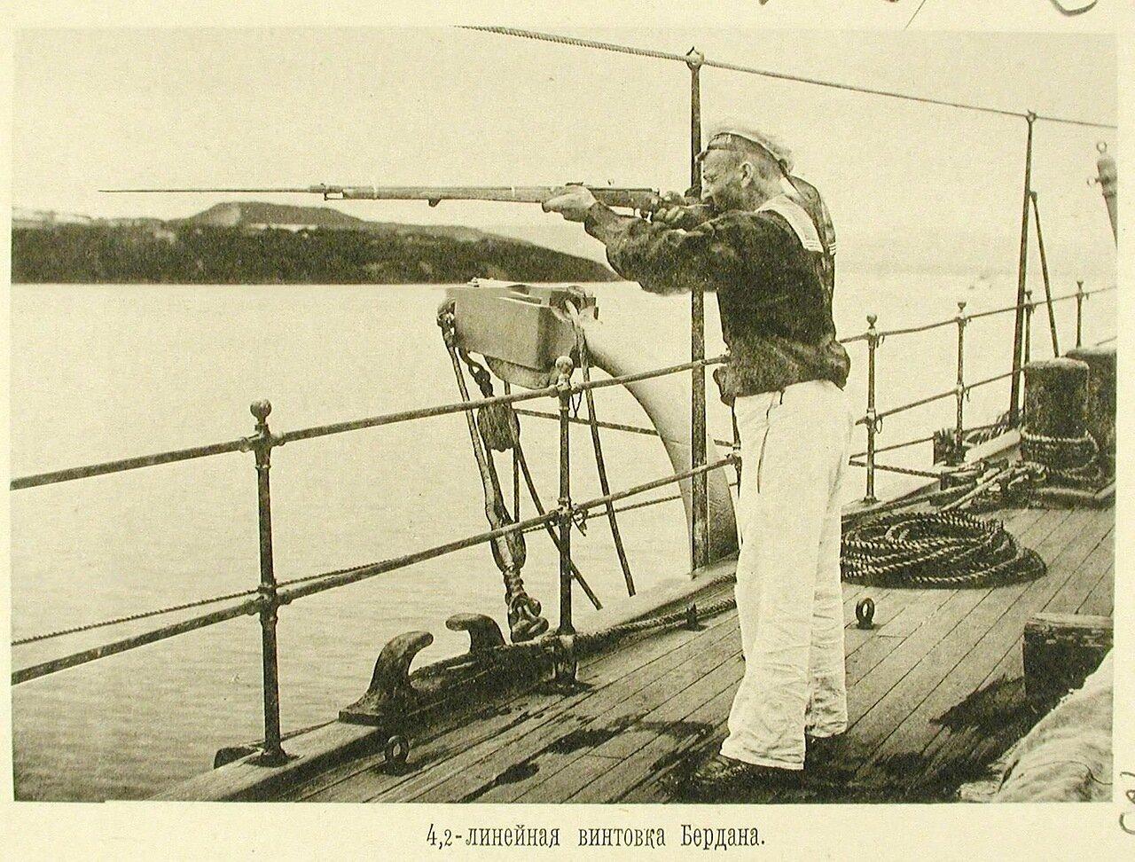 109. Матрос одного из крейсеров эскадры стреляет из 4,2-линейной винтовки Бердана