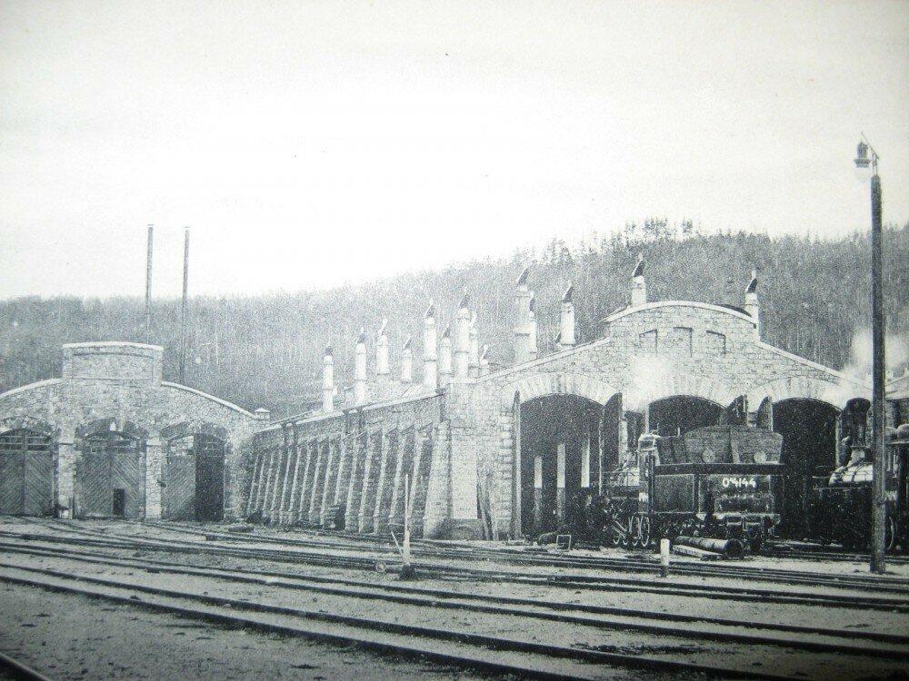 33. Общий вид депо на станции Зилово