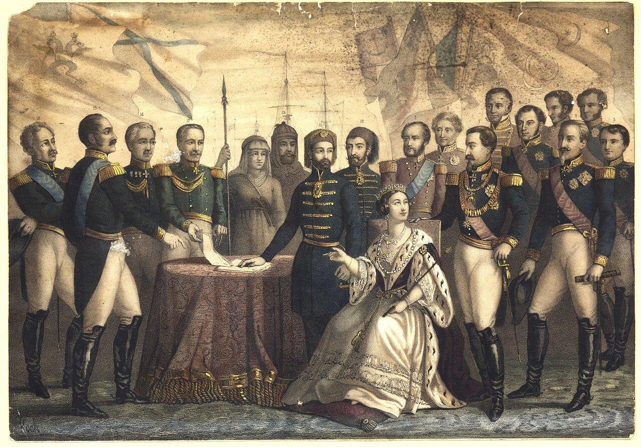 Парижский мирный договор 1856