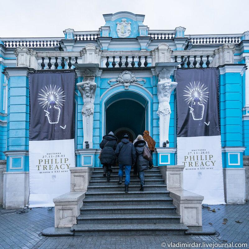Выставка Филипа Трейси в усадьбе Чертковых