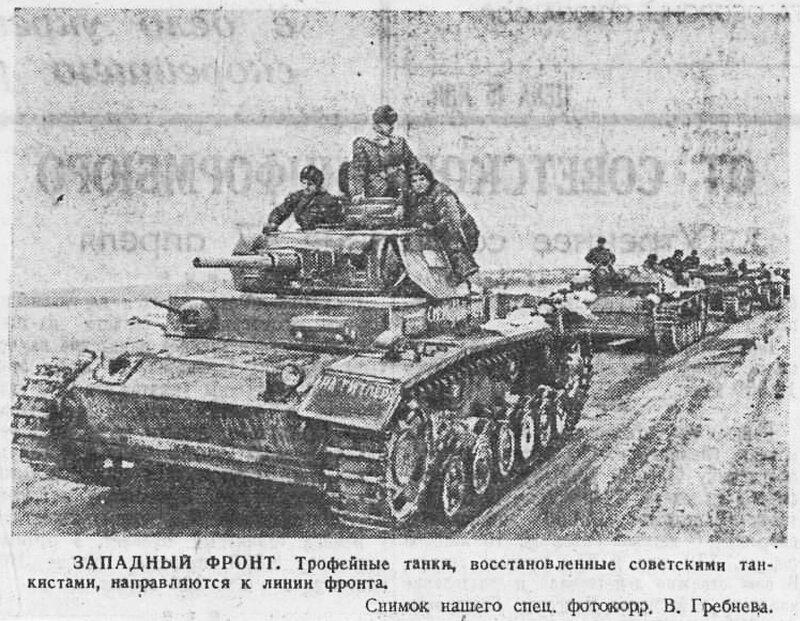 «Красная звезда», 18 апреля 1942 года, как русские немцев били, потери немцев на Восточном фронте, красноармеец, Красная Армия, русский дух