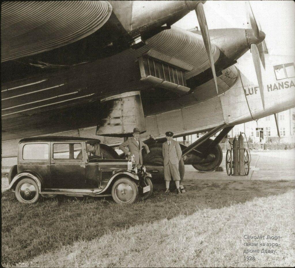 1928 Кёнигсберг.jpg