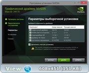 Драйвер для видеокарты - NVIDIA GeForce 344.75 WHQL + For Notebooks