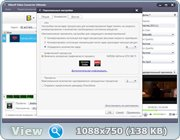 Видеоконвертер - Xilisoft Video Converter Ultimate 7.8.5 Build 20141031 RePack & Portable by elchupakabra
