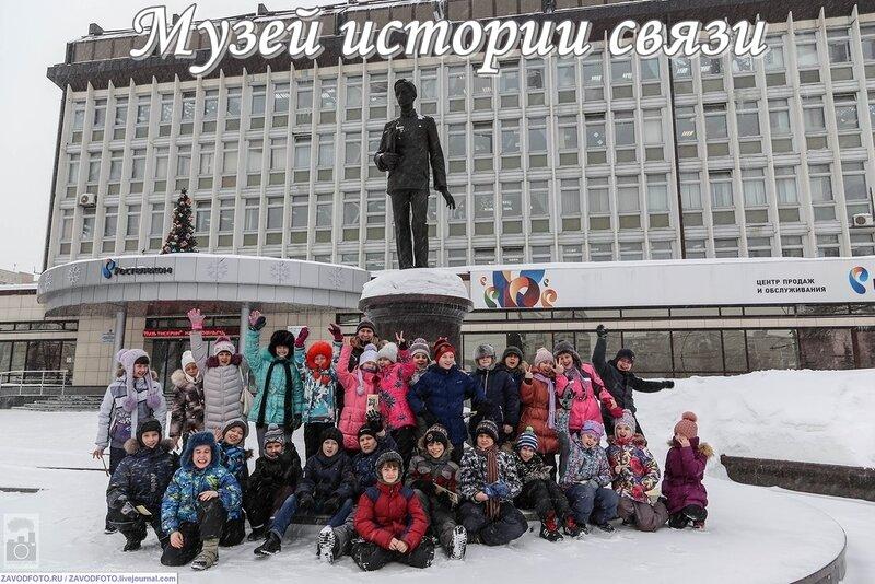 Музей истории связи в Перми.jpg