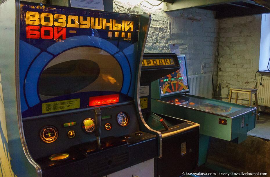 игровые автоматы г, дзержинска гамбринус