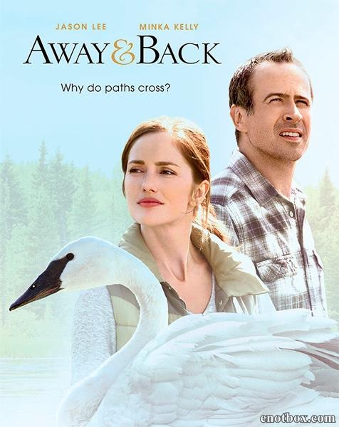 За закатом расcвет / Away and Back (2015/WEB-DL/WEB-DLRip)