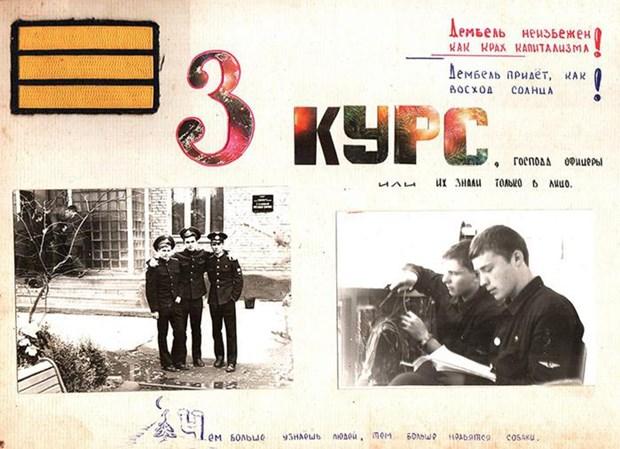 Креативные дембельские альбомы. День защитника Отечества 0 11e5b3 da5800e8 orig