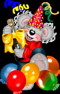 мишки Тедди праздник