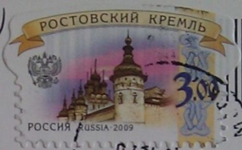 кремль 3