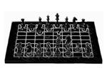 шахматная_доска